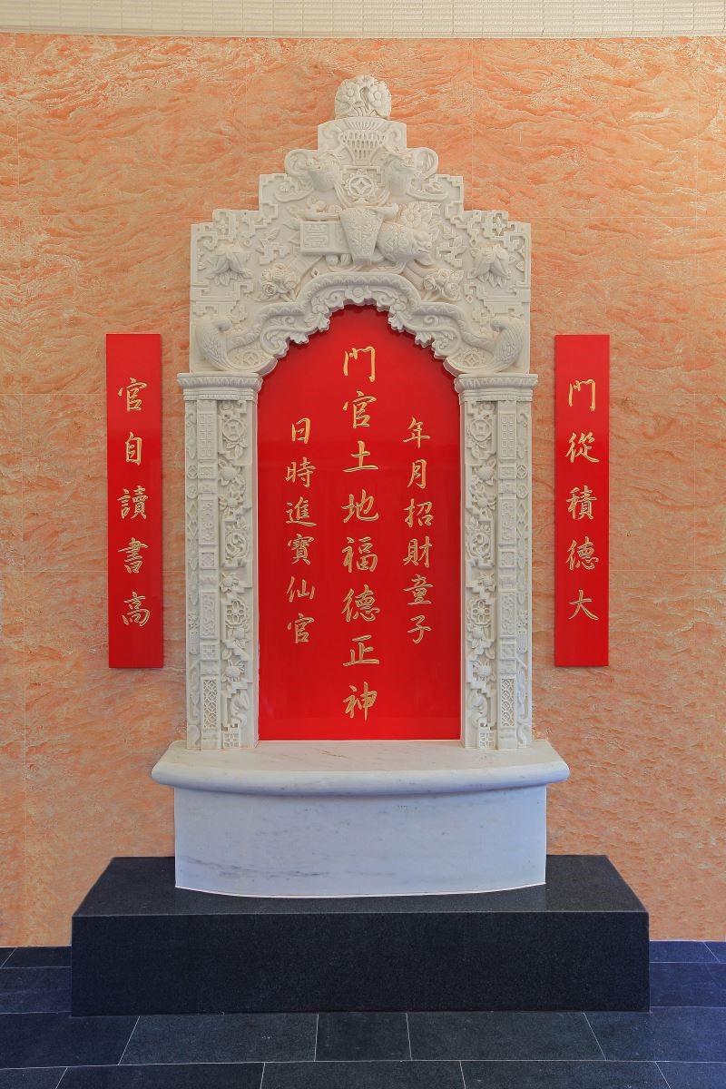 """對聯來自澳門的一個古宅,右邊""""門從積德大""""是佛家的思想,""""官自讀書高""""是儒家的思想,而中間是道教的神位,這似乎是儒釋道三教合一的概念 ,神位的石雕外框上方刻的是福祿壽喜的民俗圖案,這樣的擺設,提醒著在祈求神靈庇佑的同時,也不能忘記個人應盡的本分。"""