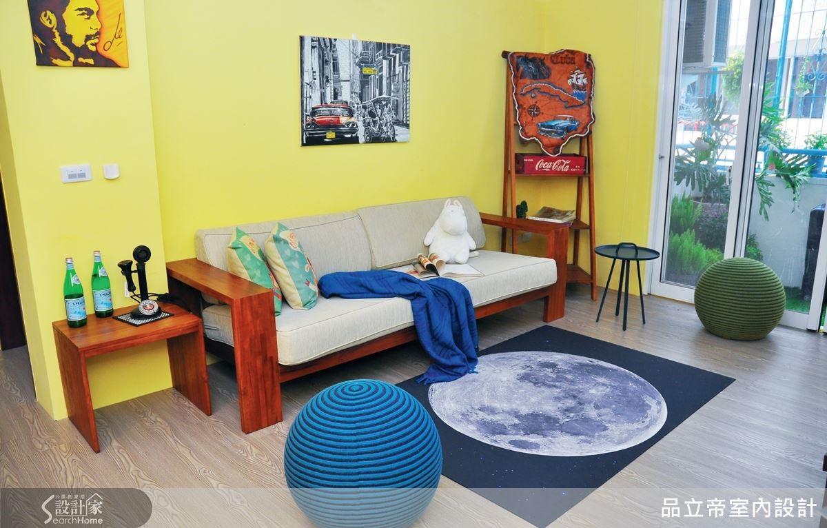 厭倦一般的單色地毯?利用沉靜的月球圖樣搭配鮮黃牆面,童心與創意兼具!