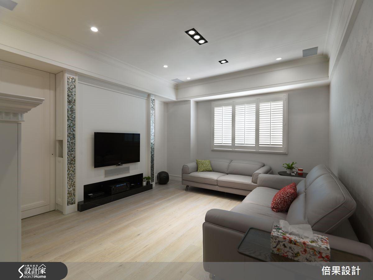 設計師採用化繁為簡的手法並依照人口需求,將原本的 3 房改造為 4 房。