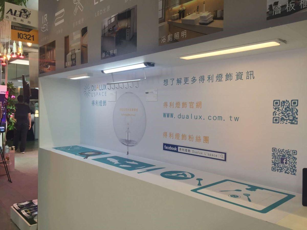 配合居家環境設計的各種 LED 燈具,實用又省電。