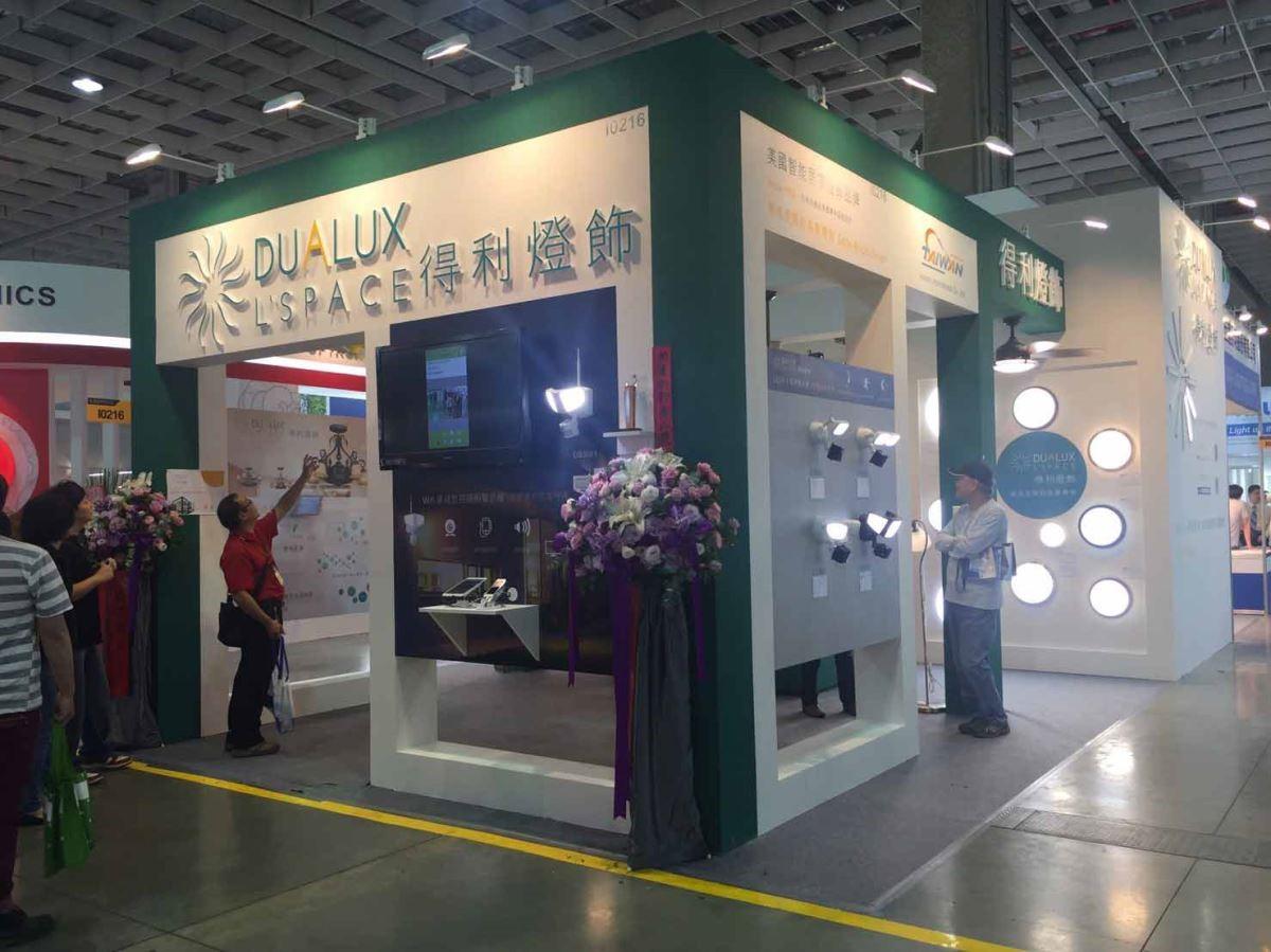 得利燈飾開發的多元燈具,在 2016 年台灣國際照明科技展獲得不少人駐足觀看。