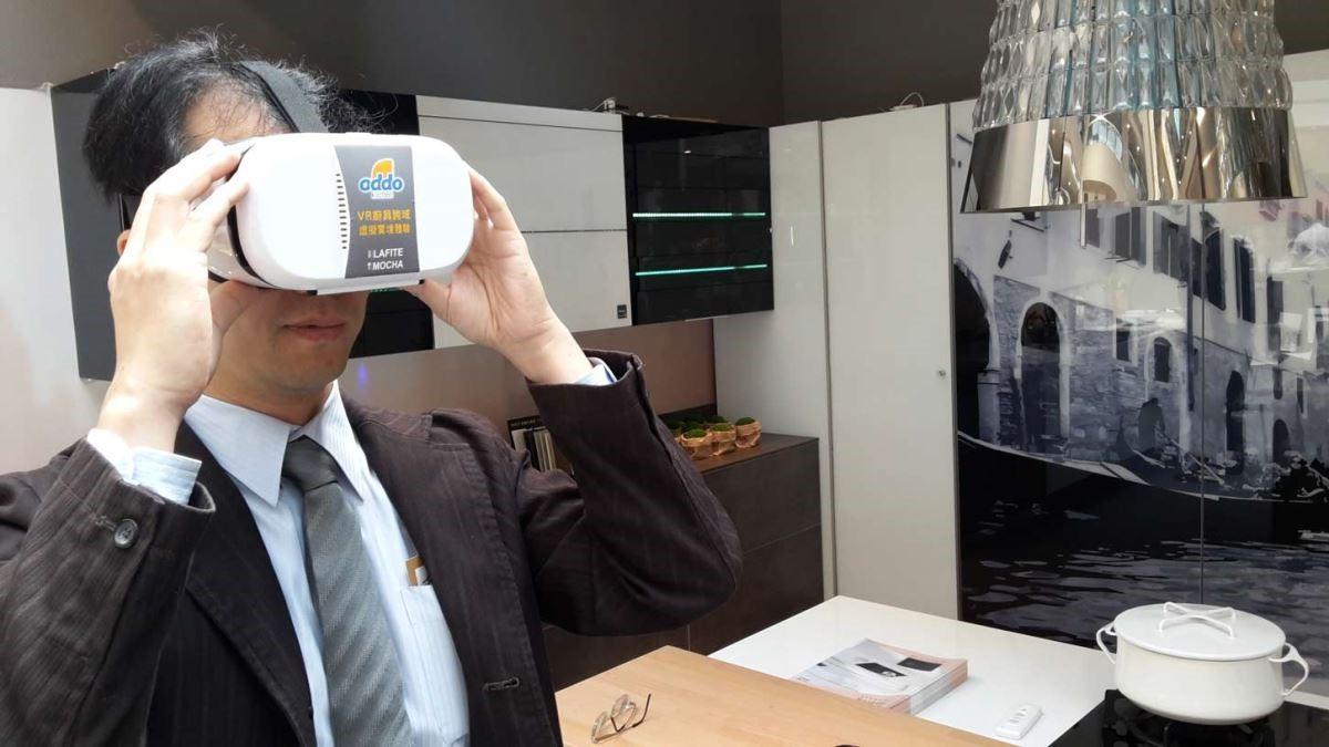 在《 2016 台灣室內設計․材料大展》,雅登廚飾引進最夯的話題--「 VR 虛擬實境」,讓消費者感受嶄新的廚具設計概念。