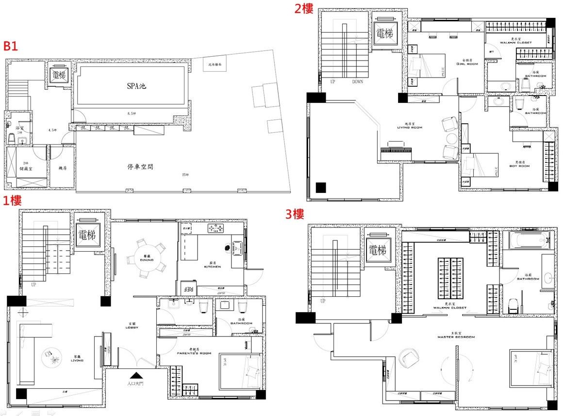 平面圖片提供_浩室空間設計