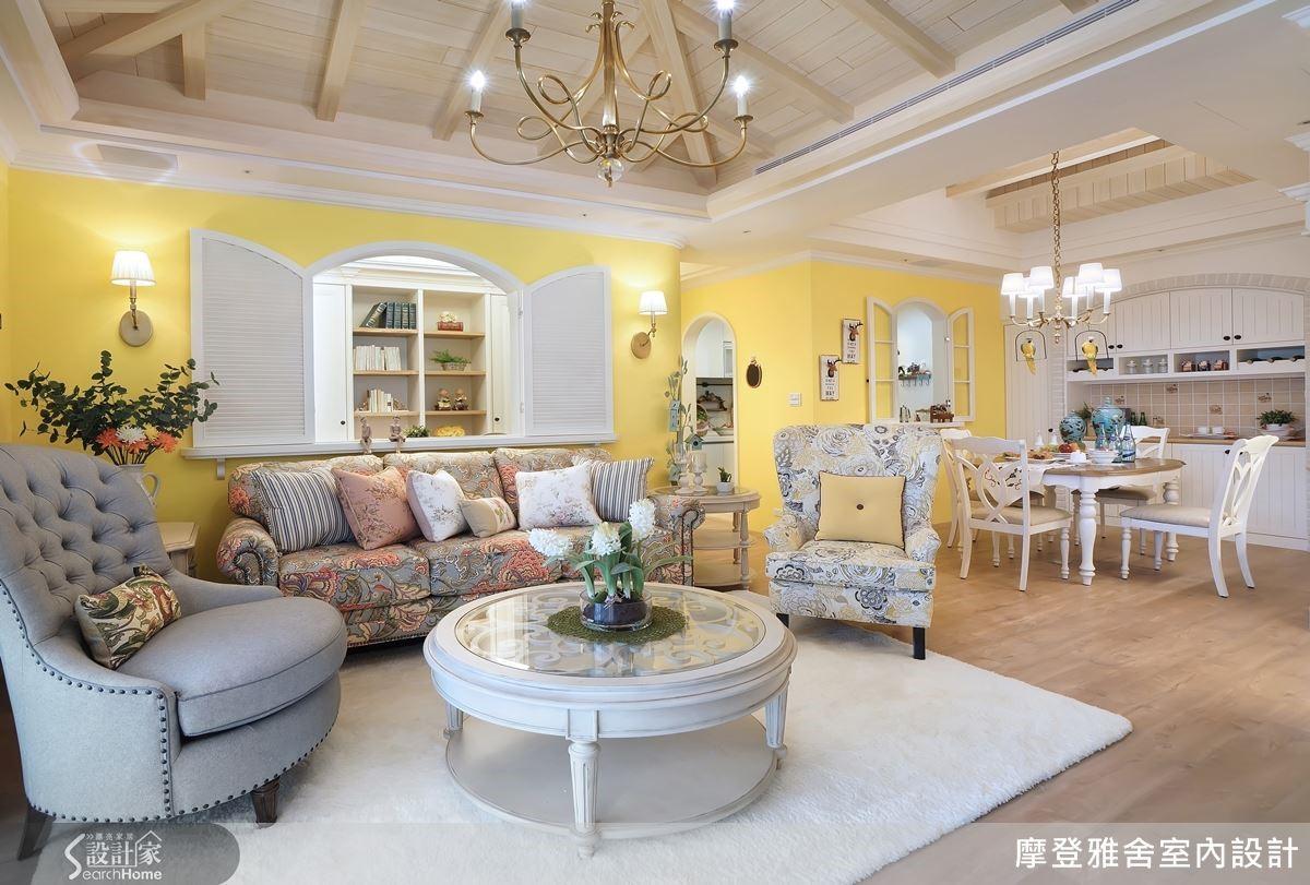 輕盈亮麗的黃色做為空間主題,打造甜而不膩的鄉村風氛圍。