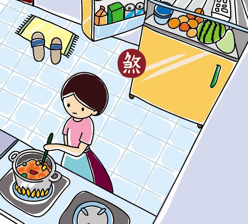 瓦斯爐與冰箱兩兩相對,將呈現水火相剋的煞氣。插畫提供_黑羊