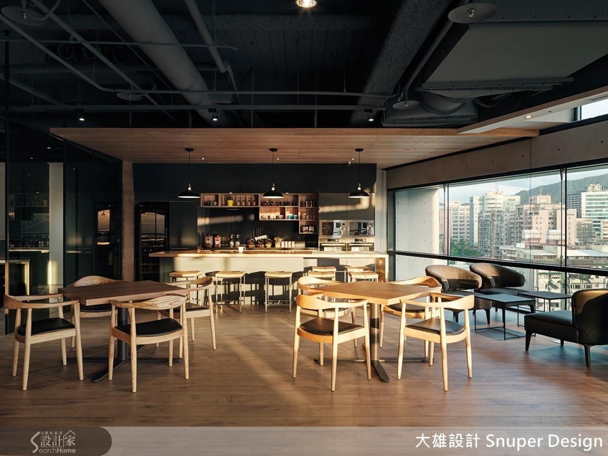 為因應現代人的生活習慣,我們將咖啡廳紓解壓力的形象帶入商業空間中,提供忙碌的工作者隨時感受愉悅的工作氛圍,並利用窗外的美麗風景調整工作節奏,達到心靈沉靜、舒緩心情的最佳效果。