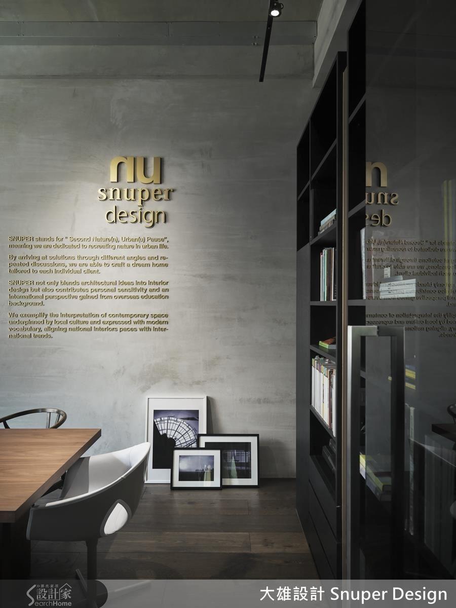 林政緯設計團隊將公司設計理念刻畫在牆面營造端景效果與景深,成功詮釋了空間中獨特的個性與品味。