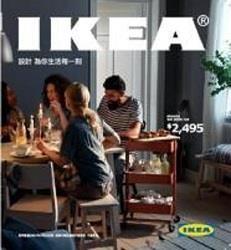 圖片提供:IKEA