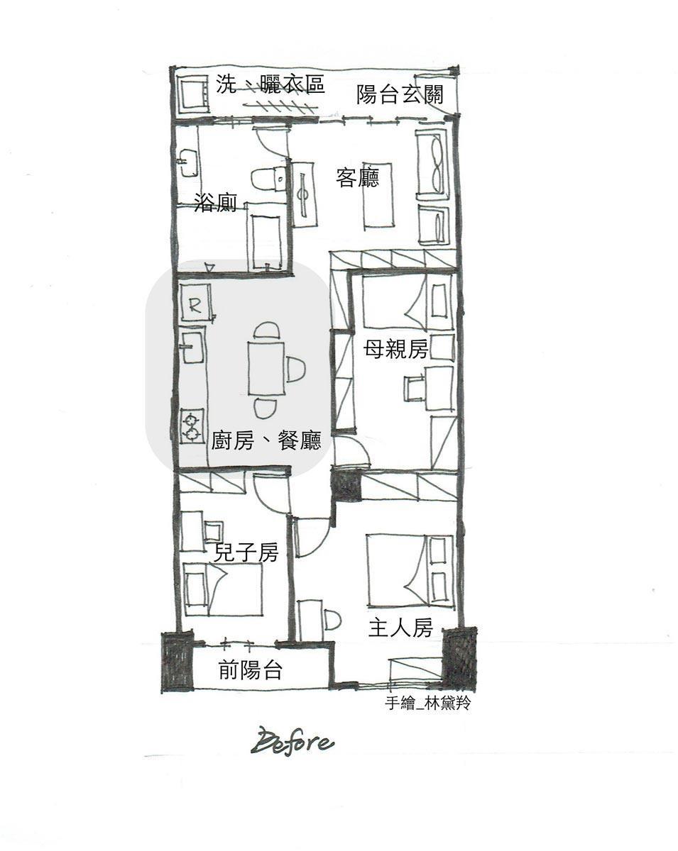 改造前: 狹長型的老公寓,在一開始就是常見的橫向切割、三階段規劃。