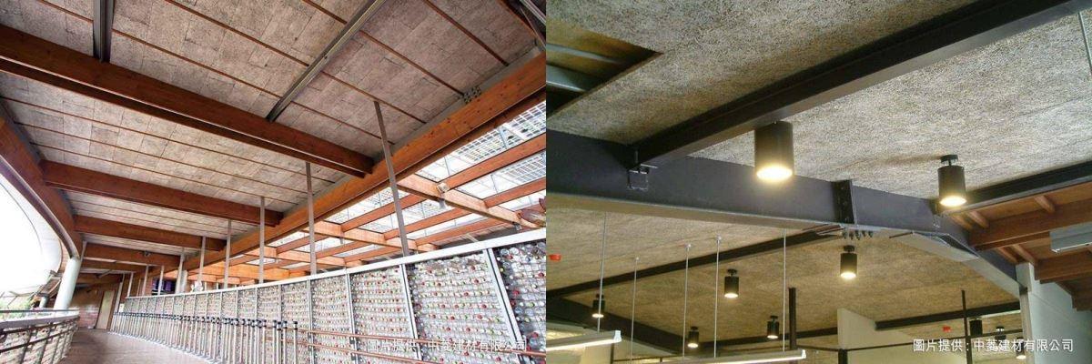 無論是平屋頂或斜屋頂,包含特色民宿、自然生態農場、綠建築、機關學校、物流倉儲、環保廠辦、商業辦公大樓、透天住宅…等都可以用鑽泥板做屋頂隔熱。