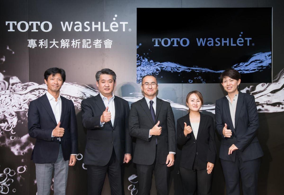 日本衛浴領導品牌 TOTO 看好台灣 WASHLET 市場發展,TOTO WASHLET 彷彿就像3C科技商品的進化一般,在各式各樣專利技術的革新下,邁入智慧科技時代。
