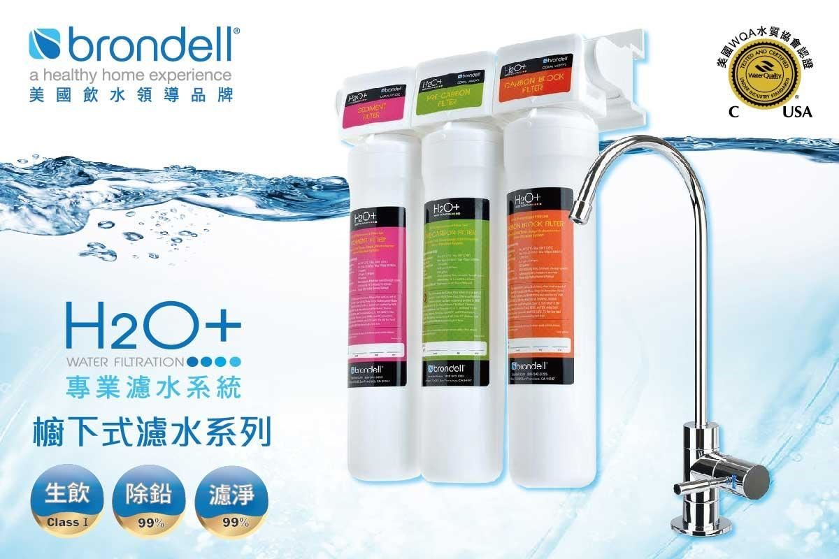 Coral UC300 Three-Stage Under Counter Water Filter System $18,500/組