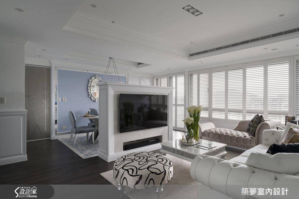 客廳整合室內動線,一體成型,延伸視覺放大空間,與餐廳之間以電視牆界定空間,虛實之間形成回字動線。