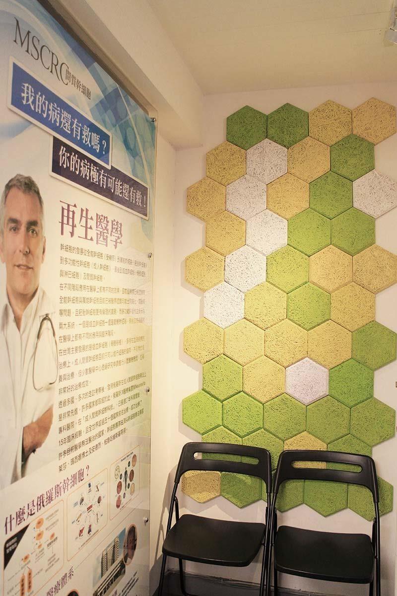 裝置於診間牆面的蜂巢狀立體圖案,也是用美絲板作為創作素材。