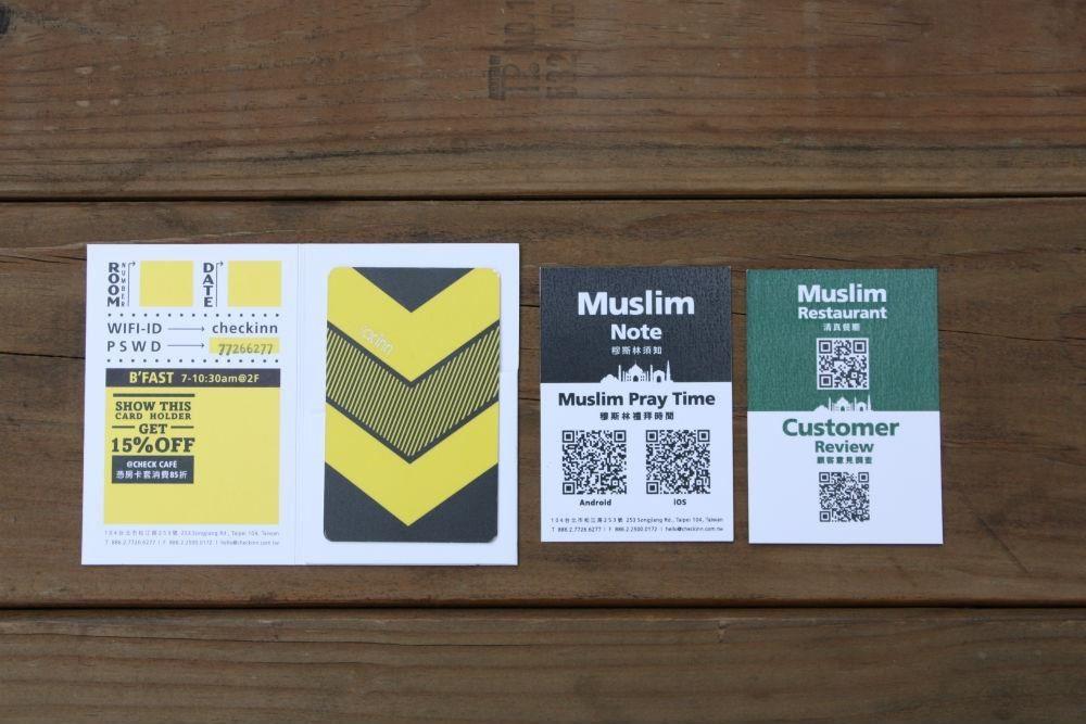 穆斯林須知。