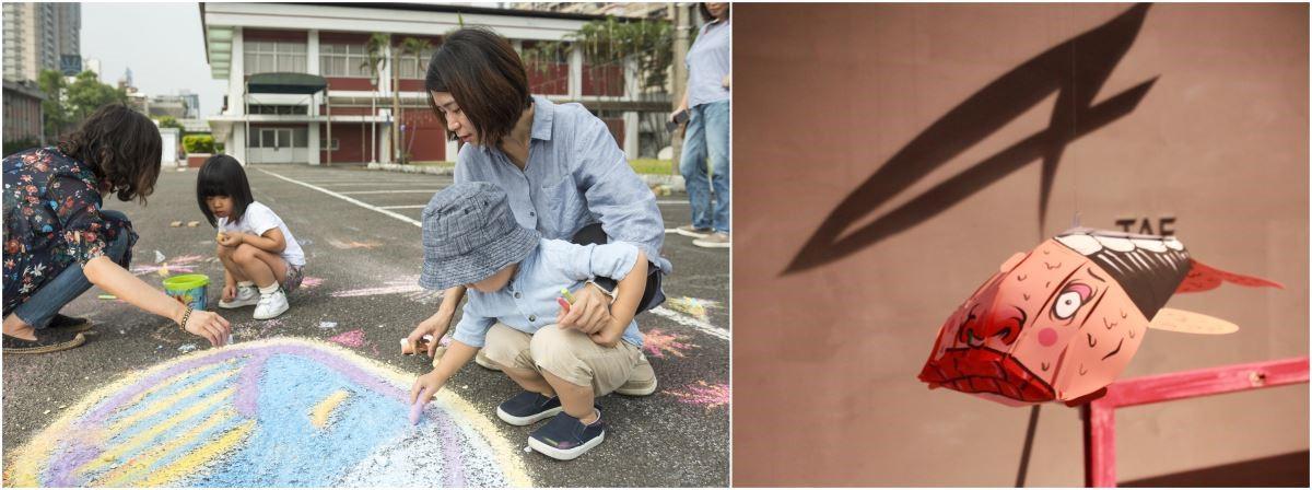 (左)TAF地畫塗鴉,民眾參與現場。(由TAF空總提供)與(右)藝術家黑雞先生鯨喜寶寶燈籠彩繪