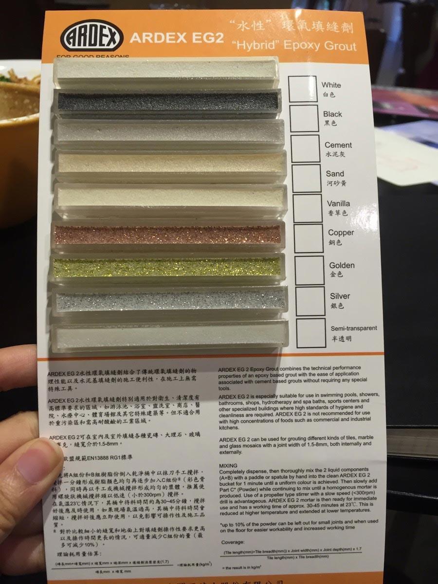 磁磚填縫劑的顏色多采多姿,國內常見的填縫顏色多以自然色系的延伸為主,不過也有較特殊的bling bling金屬感填縫劑。圖片提供_林黛羚