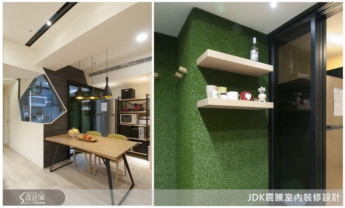 除了玻璃拉門以外,在廚房牆面設計不規則造型加上強化玻璃,形成空間的高度互動性;另外,在立面鋪上塑膠草皮與層板,兼具易清理與收納機能。