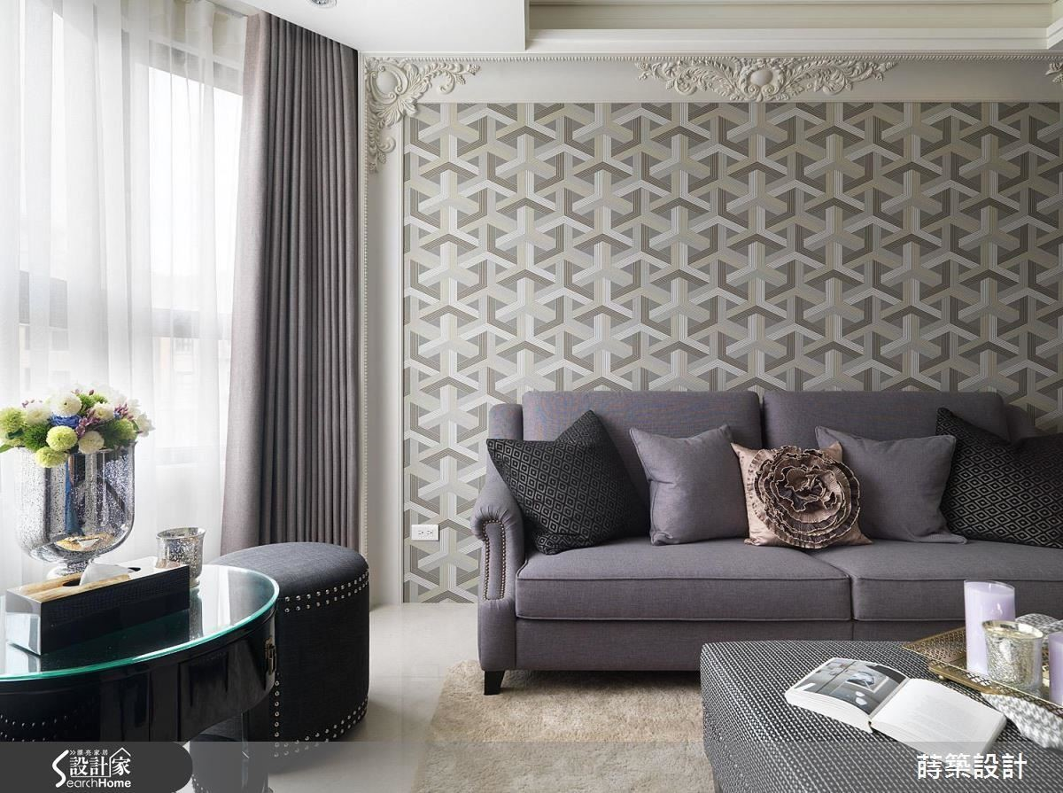 拆除原本窗邊的和室平台空間,讓客廳空間更工整,一入門的沙發背牆,設計師在牆邊以雕畫展現古典細緻,壁紙則跳脫框架,選用幾何圖案交織的現代風格,既吸睛又能呈現大器氣度。