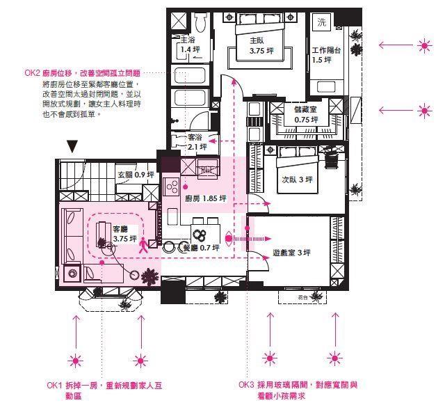平面圖提供_禾創室內設計