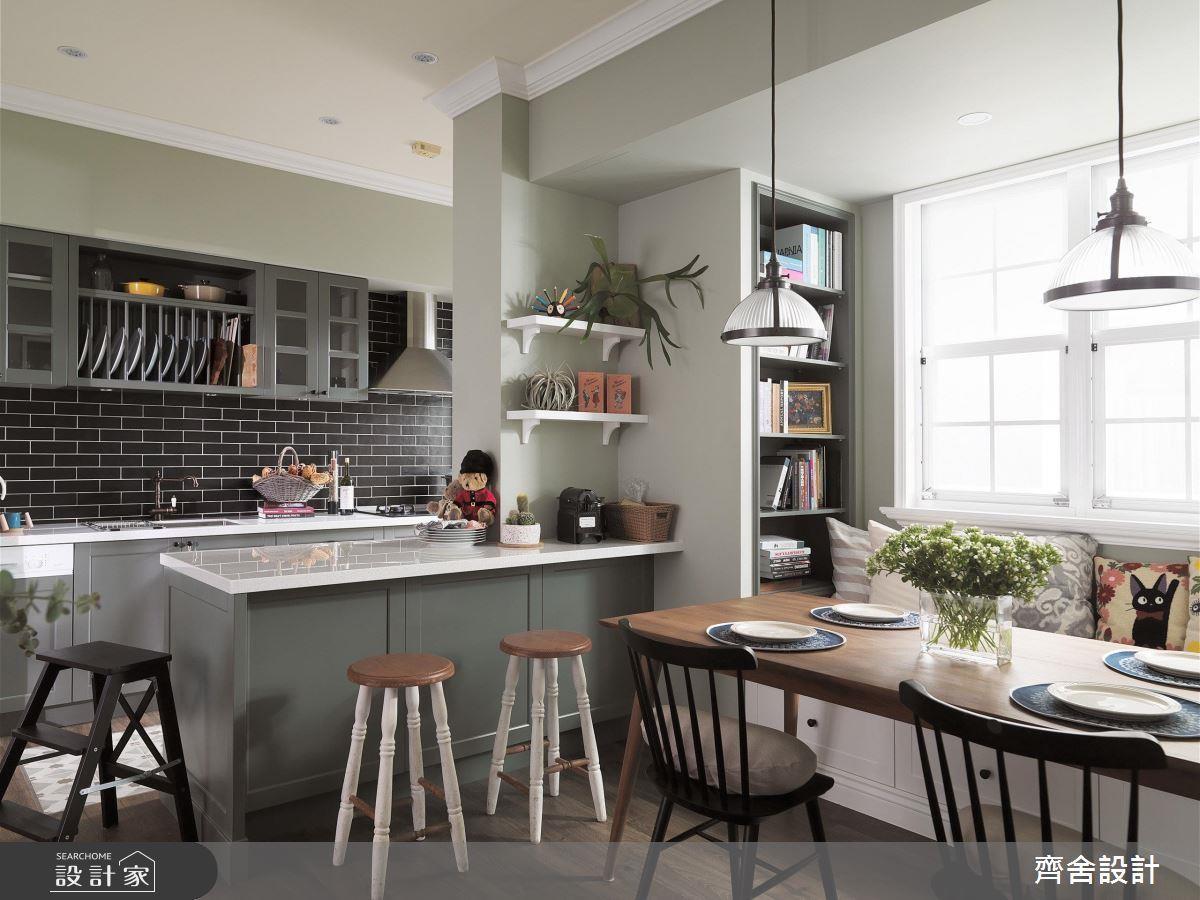 利用短牆設計,將不同烹調方式進行分區,可減少油煙逸散問題,也能保留開放感。