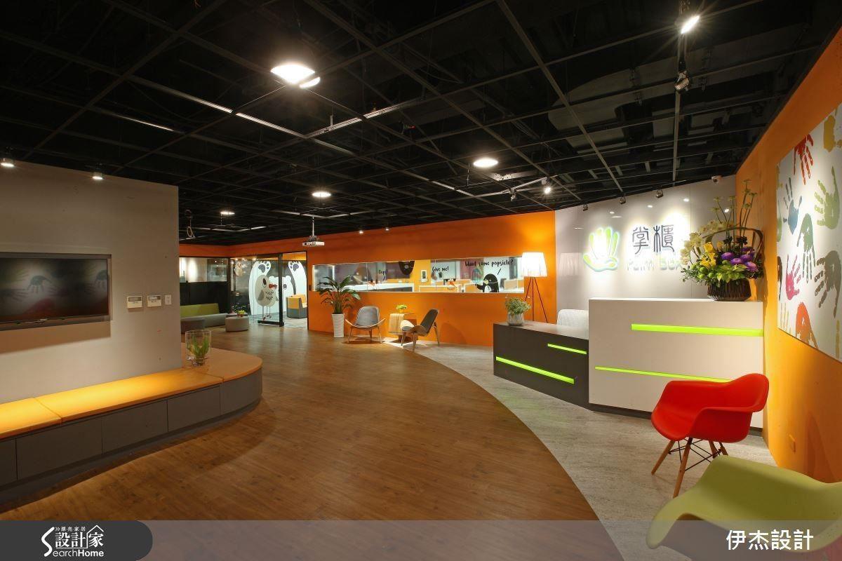 在橘色主調之中,適時妝點微量的綠色,以色調帶出鮮明的公司形象。