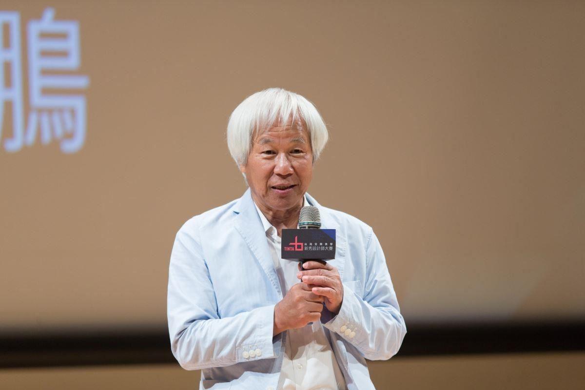 城邦媒體集團首席長_何飛鵬。