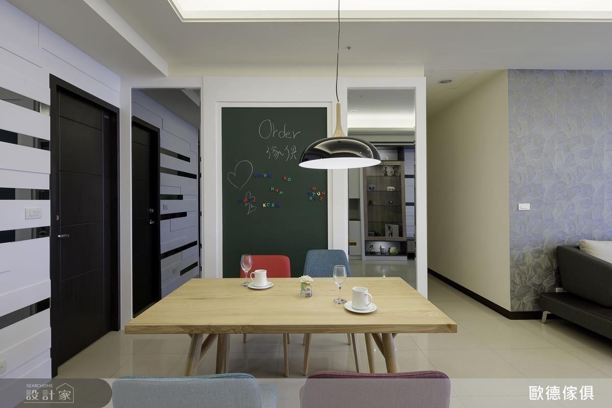 餐廳區搭配了優渥實木北歐風餐桌、為愛畫畫的小女兒安排了大黑板,凝聚家人情感也讓空間顯得活潑童趣。