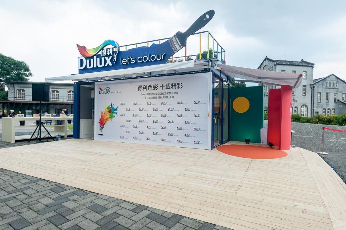 得利塗樂工作室即日起至2017年7月21日,在台北華山1914文創園區開放民眾體驗塗刷的樂趣。