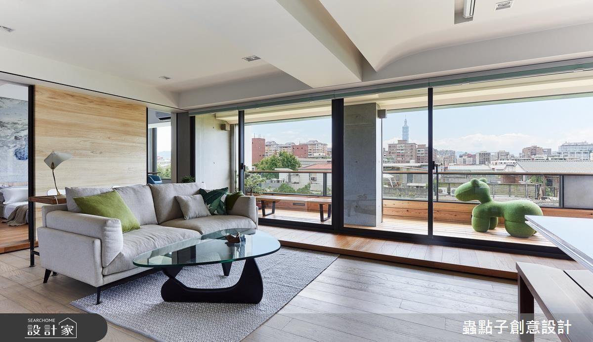為解決老屋樓板過低的問題,設計師利用屋案本身的採光面連通陽台,打造超開放視野。