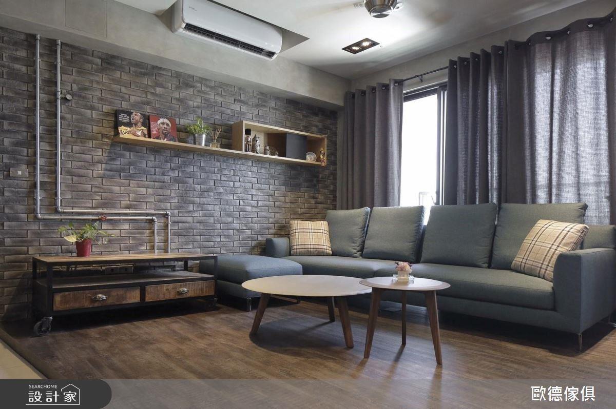 客廳牆面使用文化石讓公共空間成為視覺焦點,表述整體空間的質感。