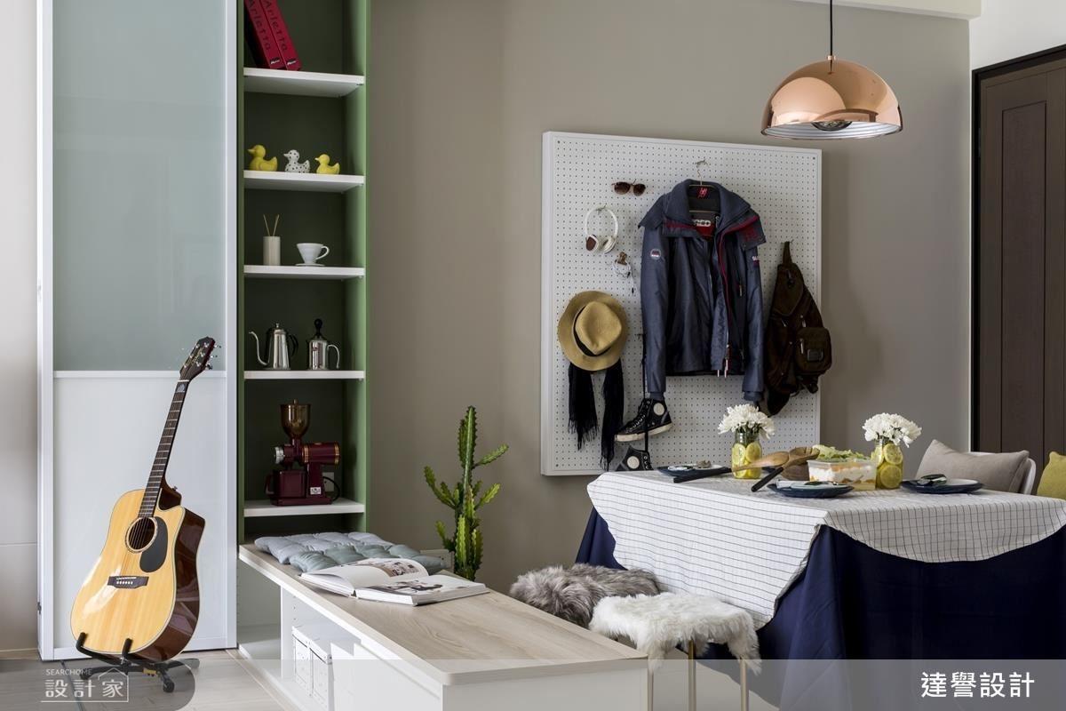 入口處的沖孔板,結合美型收納與修飾變電箱,為生活增添擺設情趣。