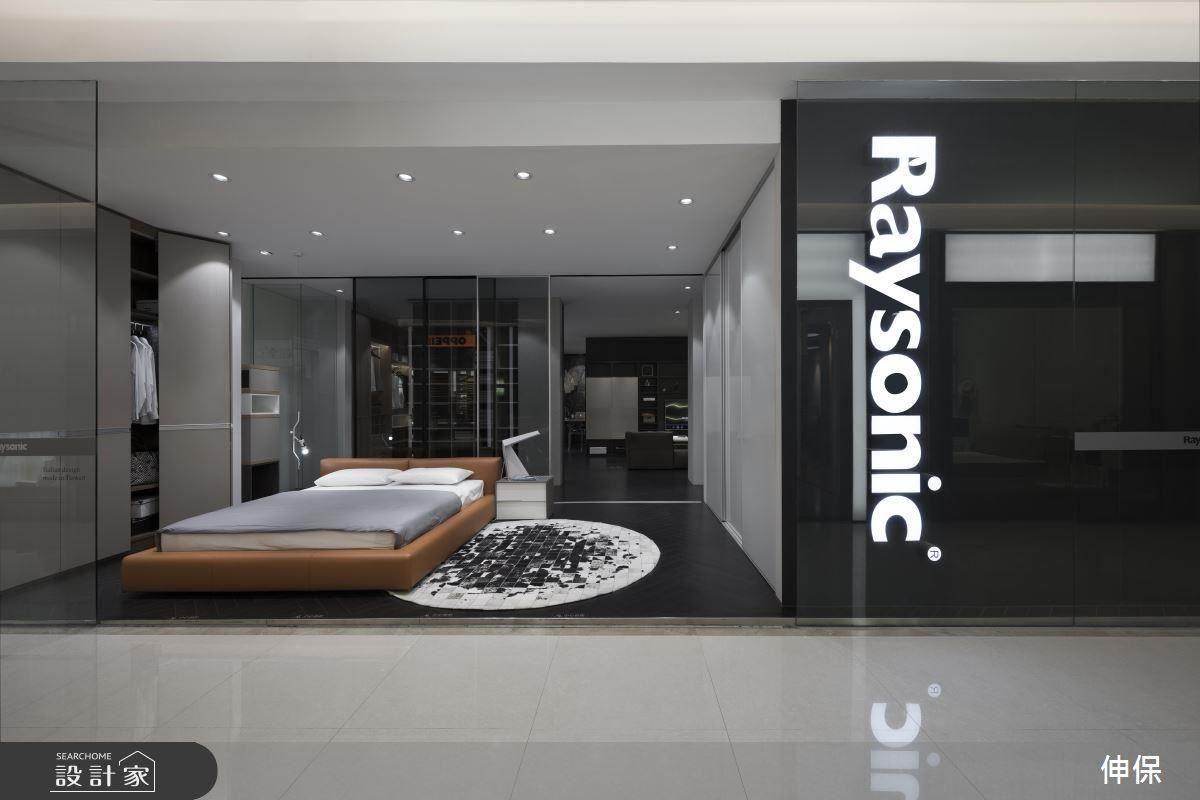 Raysonic 伸保上海 – 宜山店