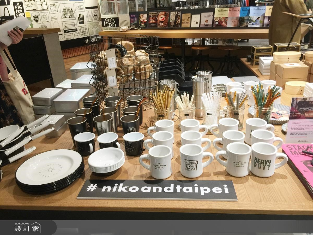 此區為niko and…與台北設計師合作的商品,日後會與更多在地設計師合作。