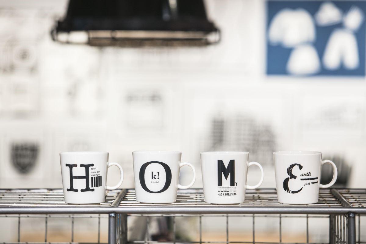 可愛的字母杯,也可用於傳遞甜蜜訊息。