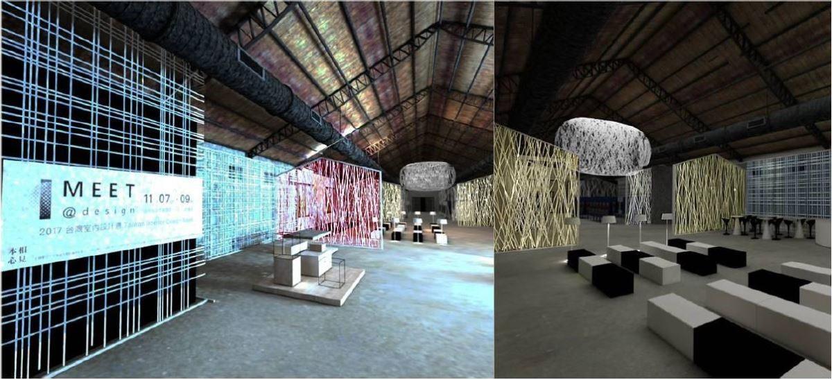 四大展館之一美好關係亞太館_3D情境示意圖。