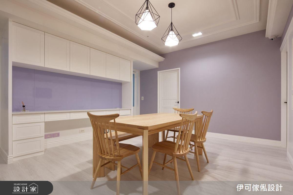 餐廳的紫羅蘭色塗料彰顯了甜美、簡約的美式跳色。