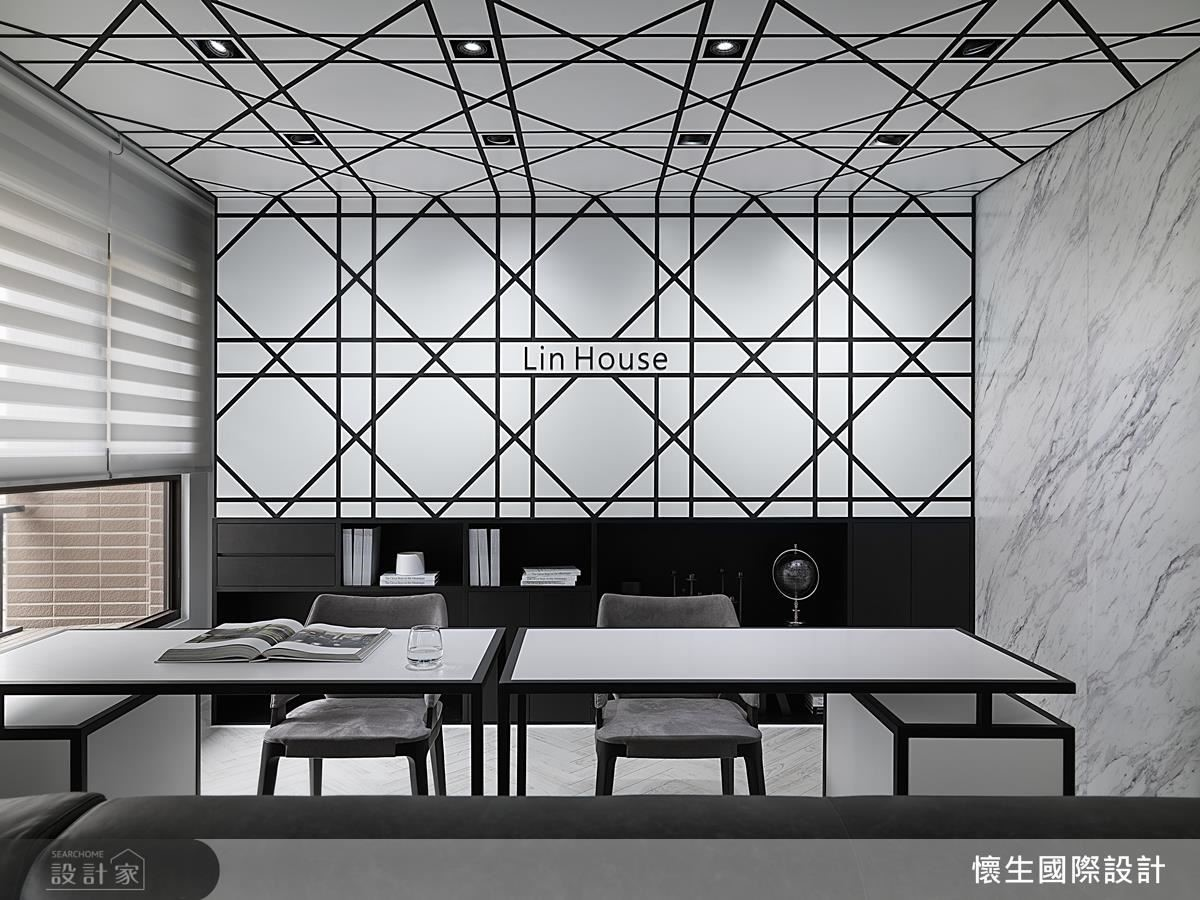 書房以幾何線條造型從壁面延伸至天花板,帶來現代科技的感受。