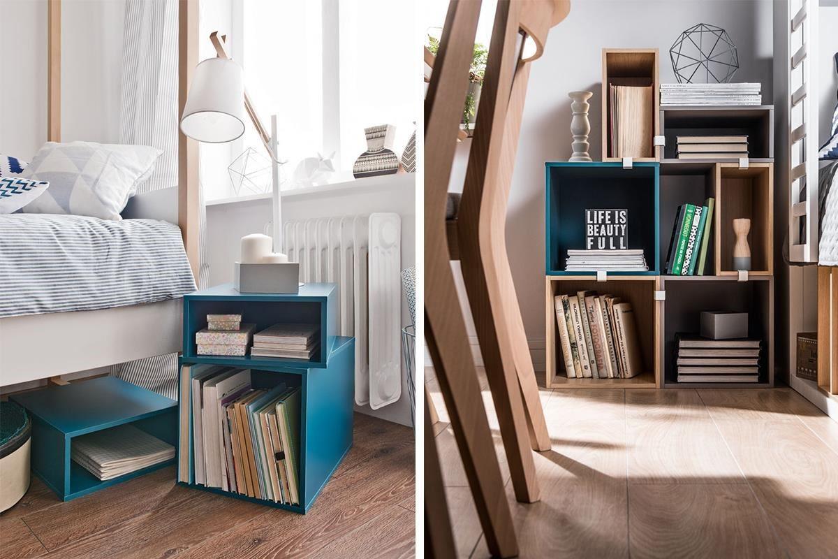 4 YOU 系列收納木箱靈活度高,不管是單獨使用,或是與同系列的床、書櫃等家具相互搭配都很有設計感,完美打造獨特的個人風格。