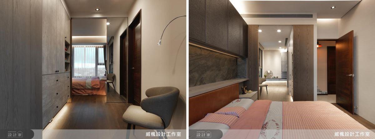 主臥室內藏更衣、收納小天地,以清水模、織布紋打造系統櫃滿足屋主夫妻置物需求。
