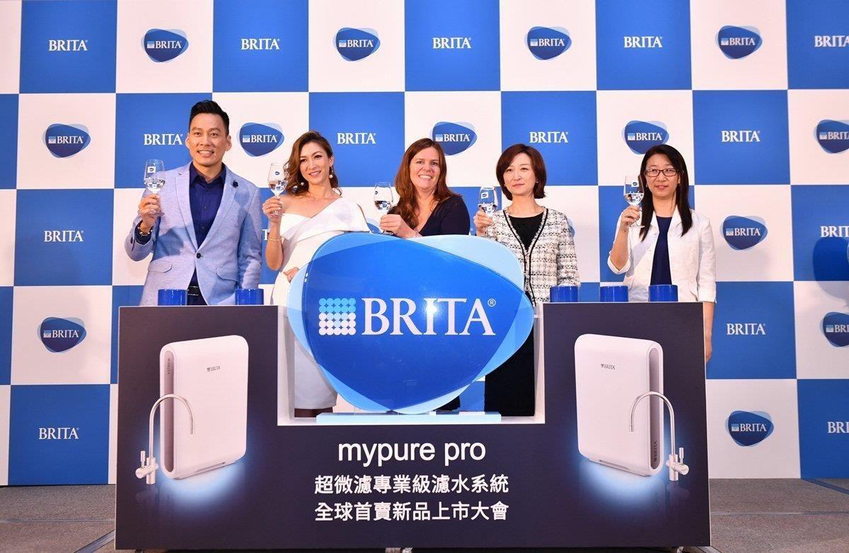 全球濾水領導品牌BRITA,在台灣搶先發表業界最高規格mypurepro超微濾專業級淨水系統。