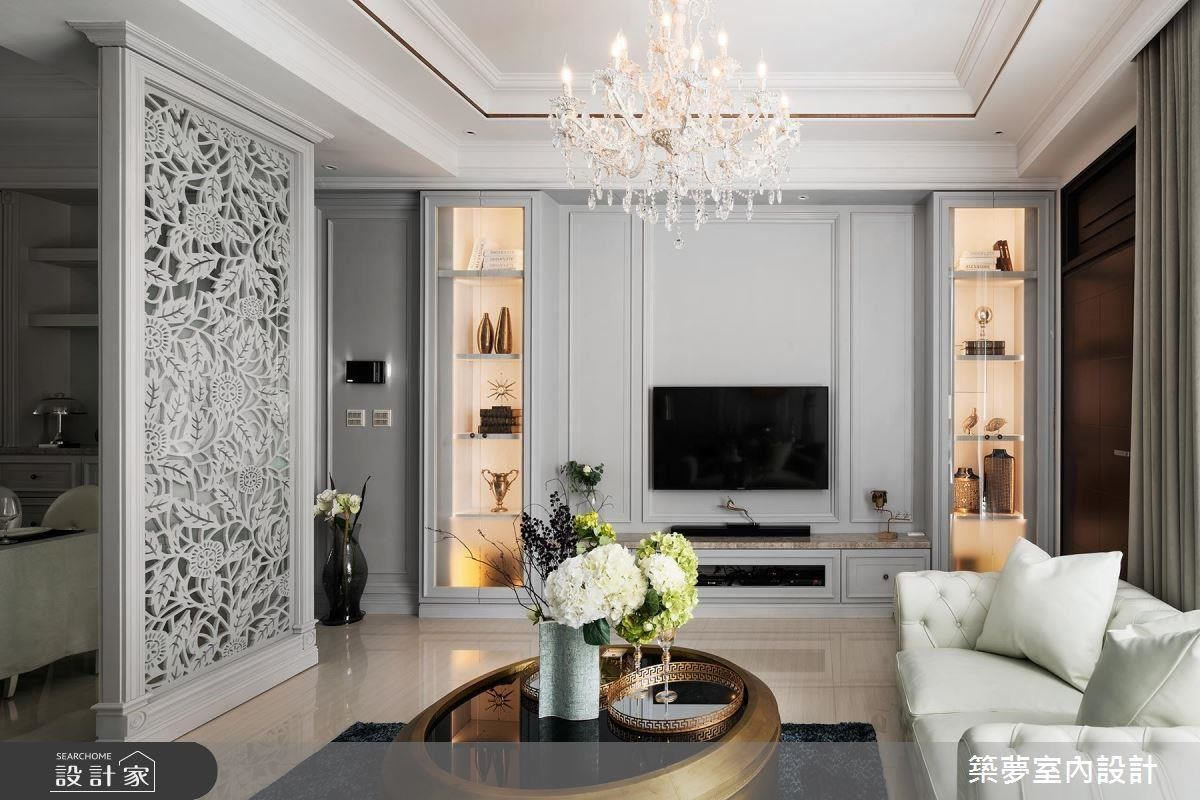 透過專業設計,將典雅的英式新古典風格與屋主的風水要求巧妙融合。多層次線板、精雕細琢的工法,讓人充分領略巧奪天工的工匠技藝與設計師的專業要求。