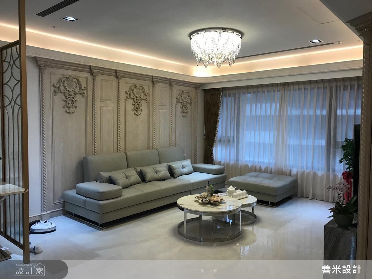 公領域在現代簡約的米白木皮、歐式斜角線板,及古典燈飾的渲染下,成就優雅和諧的大器感。