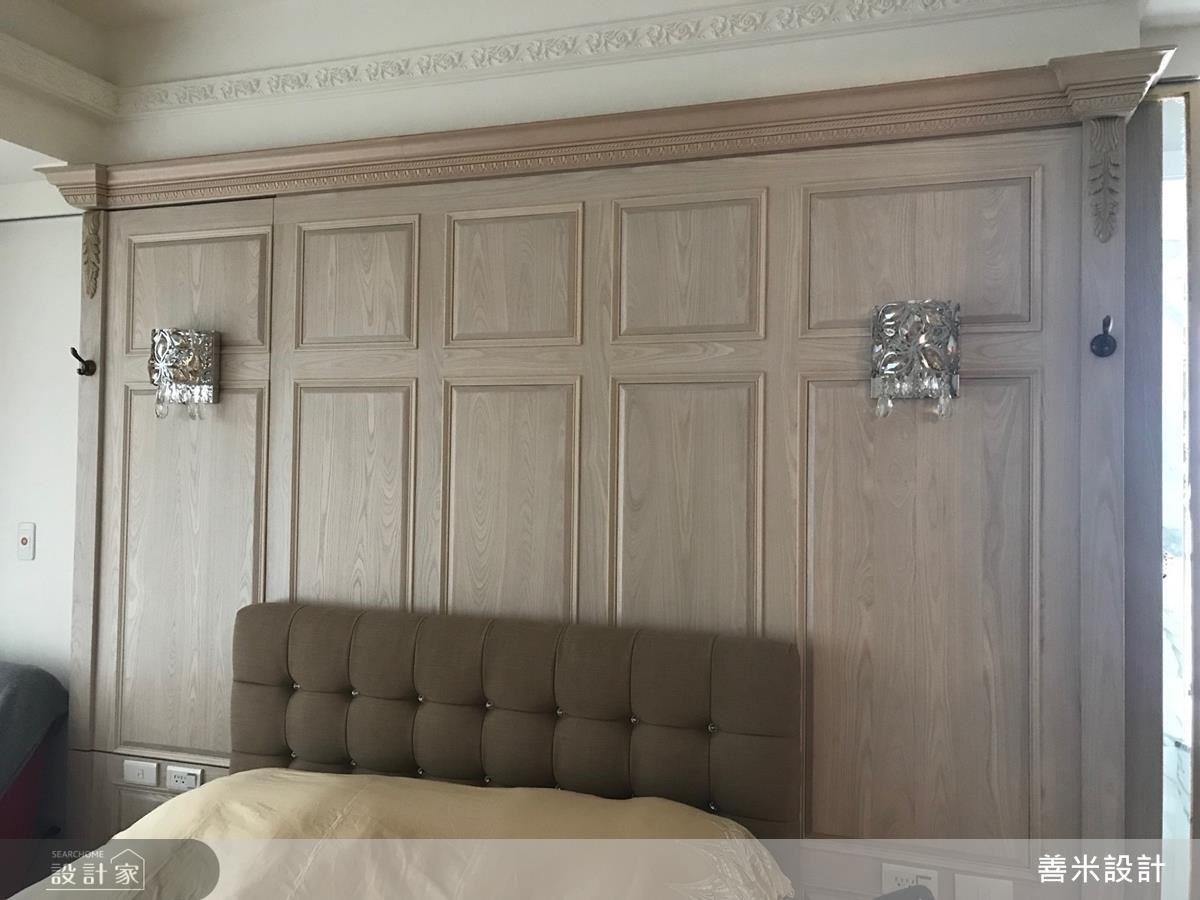 主臥延續公領域色彩,在古典歐式線板及璀璨壁燈的裝飾下,更顯高貴風采。