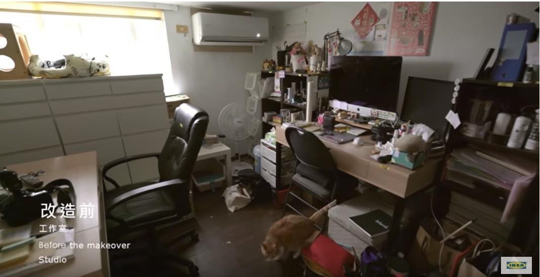 志銘與狸貓的工作室因為櫃體遮掩到窗扇,顯得採光不足。圖片來源:IKEA X黃阿瑪「後宮的華麗變身」居家改造影片