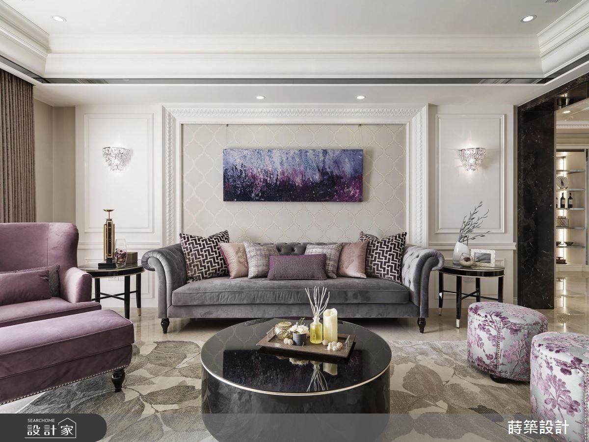 以清爽淺色系構築空間,加以浪漫紫色單椅點綴,增添雅致居家氛圍。