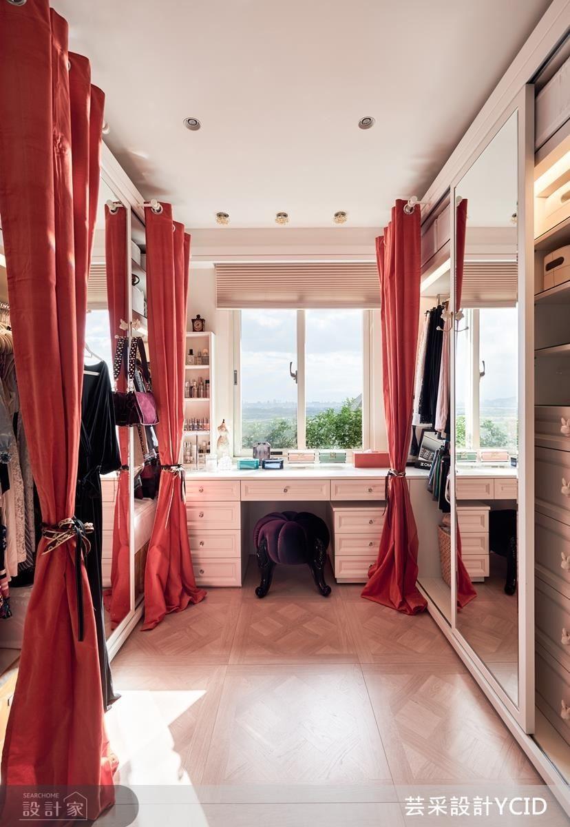 紅色布幔讓更衣室顯得空間性格更加強烈,同時展現出女主人的獨到品味。
