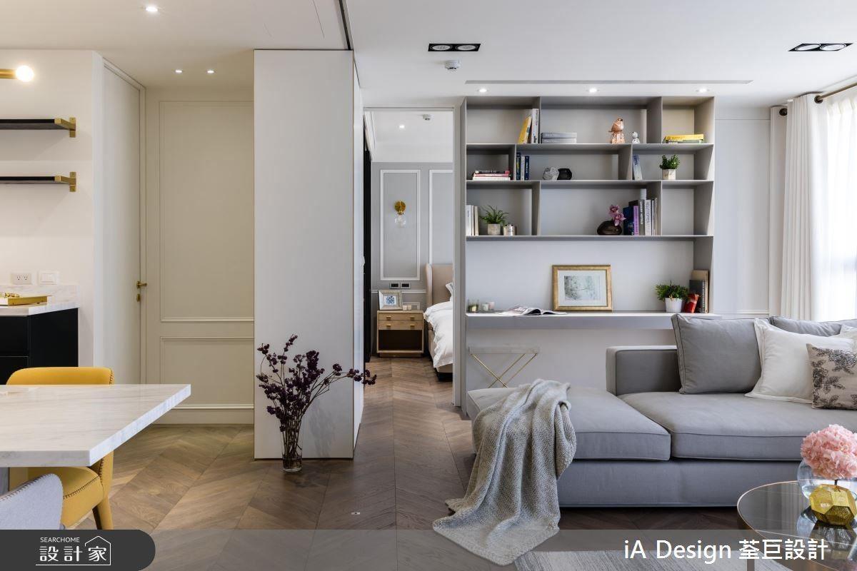 拆除一房隔間,改為開放書房,同時餐廚位置挪至與客廳同一軸線,展現開闊尺度。