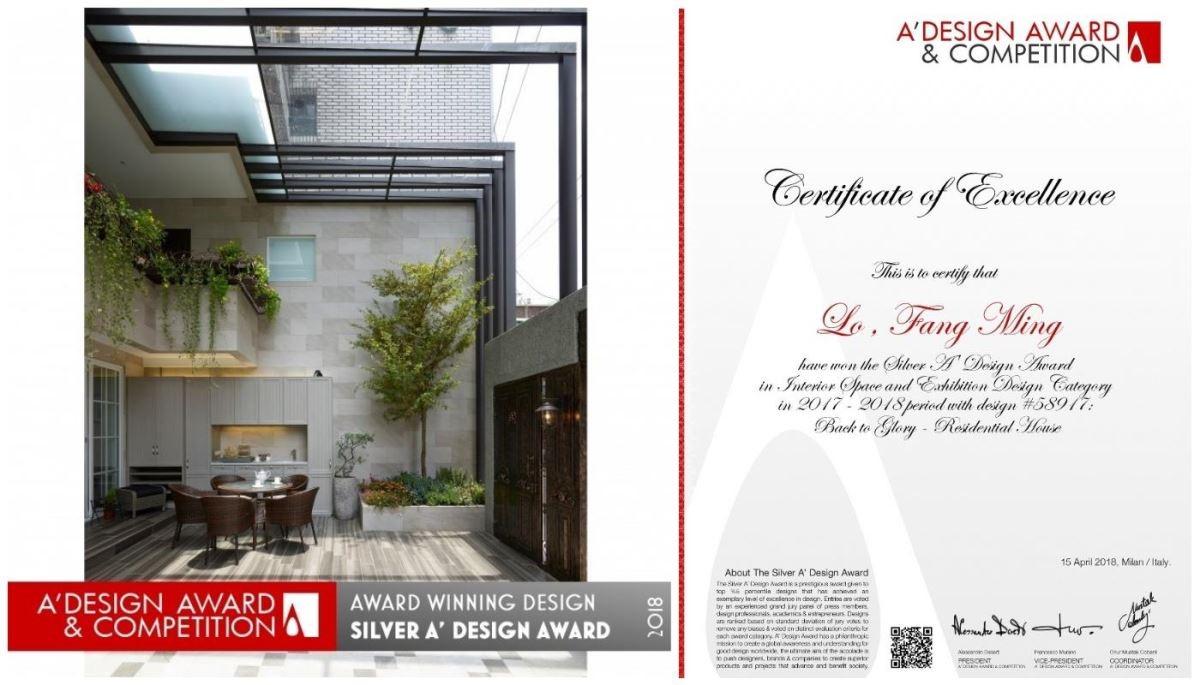 築夢室內設計作品「重返榮耀(Back to Glory)」,使 40 年老公寓重獲新生,榮獲 2018 義大利 A' Design Award 銀獎殊榮。(圖片來源:A' Design Award and Competition)