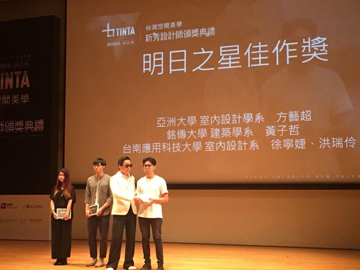 第六屆台灣空間美學新秀設計師金獎得主